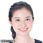 わろてんか 佐助の妻・富役は宮嶋麻衣!べっぴんさん・あまちゃんにも出演!