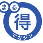 まる得マガジン 残り物でカンタン!京都人の知恵 始末のアテ(3)きのこ  NHKEテレ