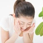乾燥肌の人の正しい洗顔方法 洗顔料の選び方や洗顔の回数は?