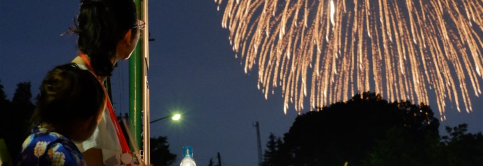 Ageo Fireworks