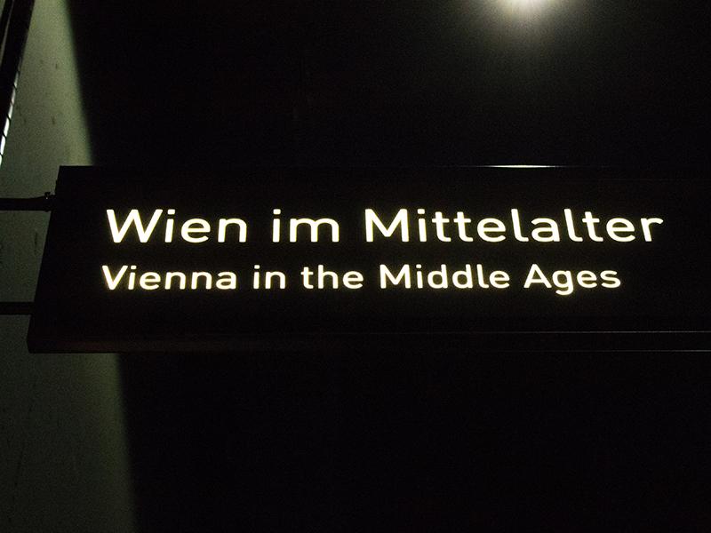 "Museum ""Wien im Mittelalter"" in der Virgilkapelle"