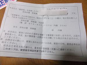 DSCF6116_R.JPG