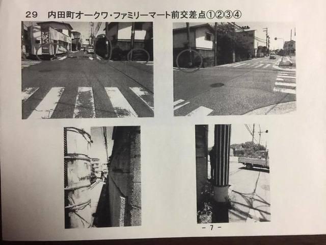 関戸指摘の道路 溝.jpg