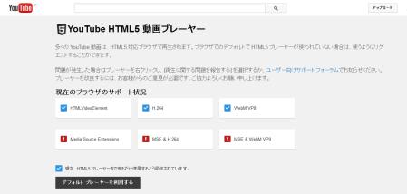 youtube2bai2