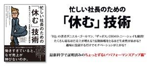 headline_BWW (1)