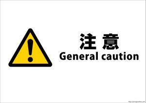pictogram12general_caution