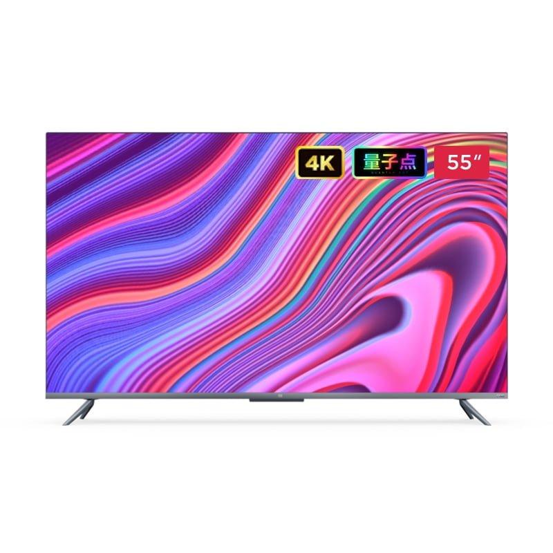 小米電視5Pro 55吋 量子屏電視 – 小米電視香港代購店