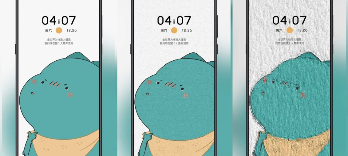 Kok-MIUI-Theme-with-Changeable-Lock-Screen-Wallpapers