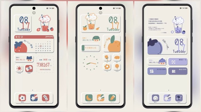 Semi-sugarism-MIUI-Theme-with-3-Different-Style-Lock-Screen-Page