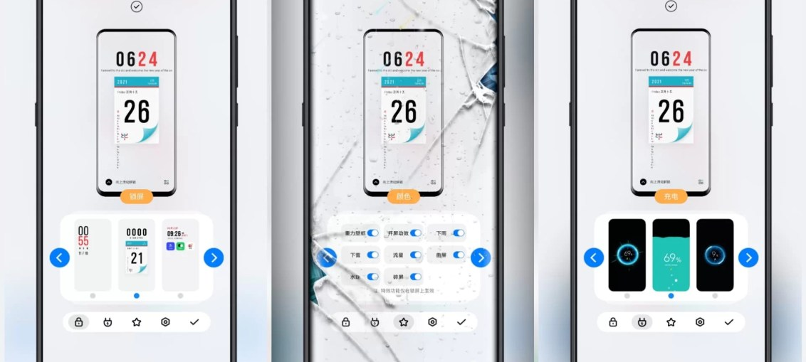 Sequence-MIUI-Theme-with-Huge-Customizable-Lock-Home-Screen