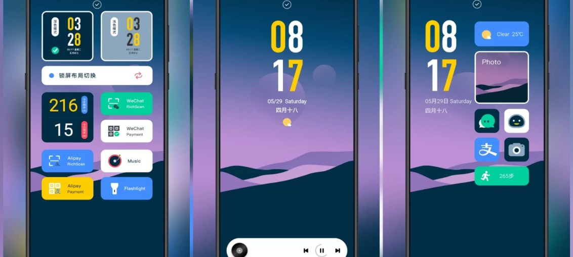 Homecoming-Pro-MIUI-Theme-with-Multi-Lock-Screen-Style