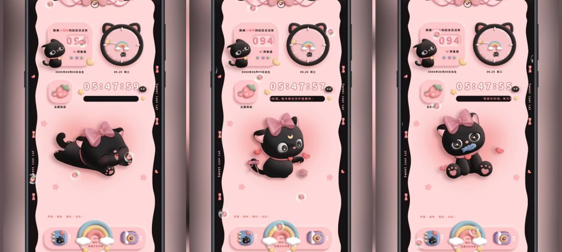 3D-Rainbow-Pink-Meow-MIUI-Theme-with-Animated-Lock-Screen