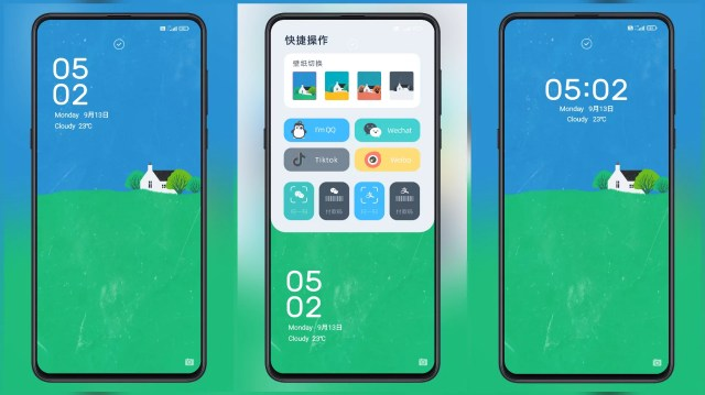 Four-Seasons-to-you-MIUI-Theme-with-4-built-in-Wallpaper