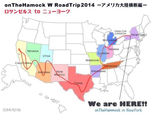 RoadTrip2014_GrobalNomad_OTH