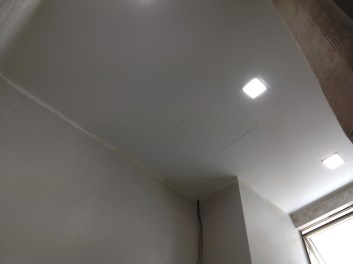 Lights in the master bathroom