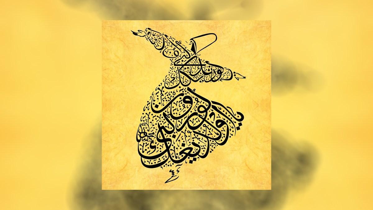 LA MADUREZ ESPIRITUAL - Rumi