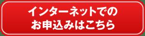 btn-order_sp