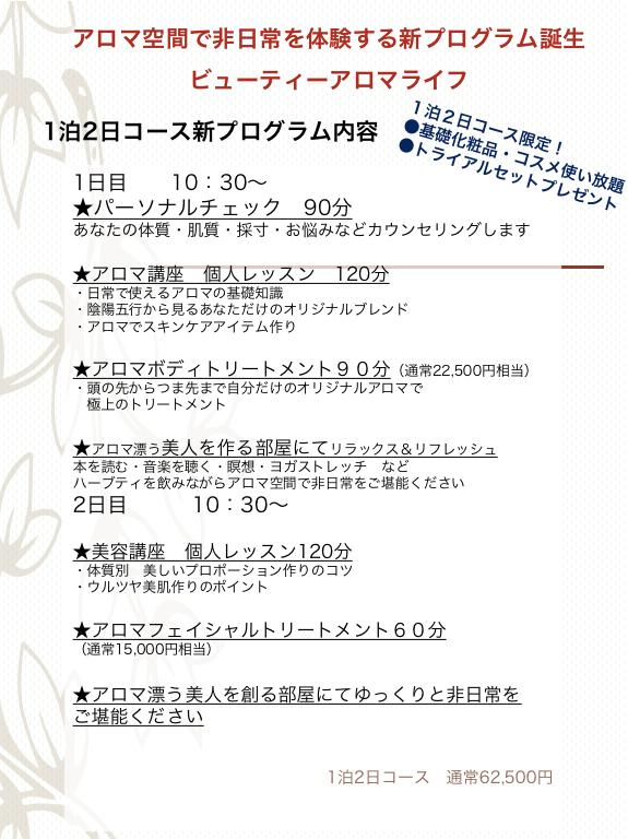 スクリーンショット 2017-09-11 10.18.33