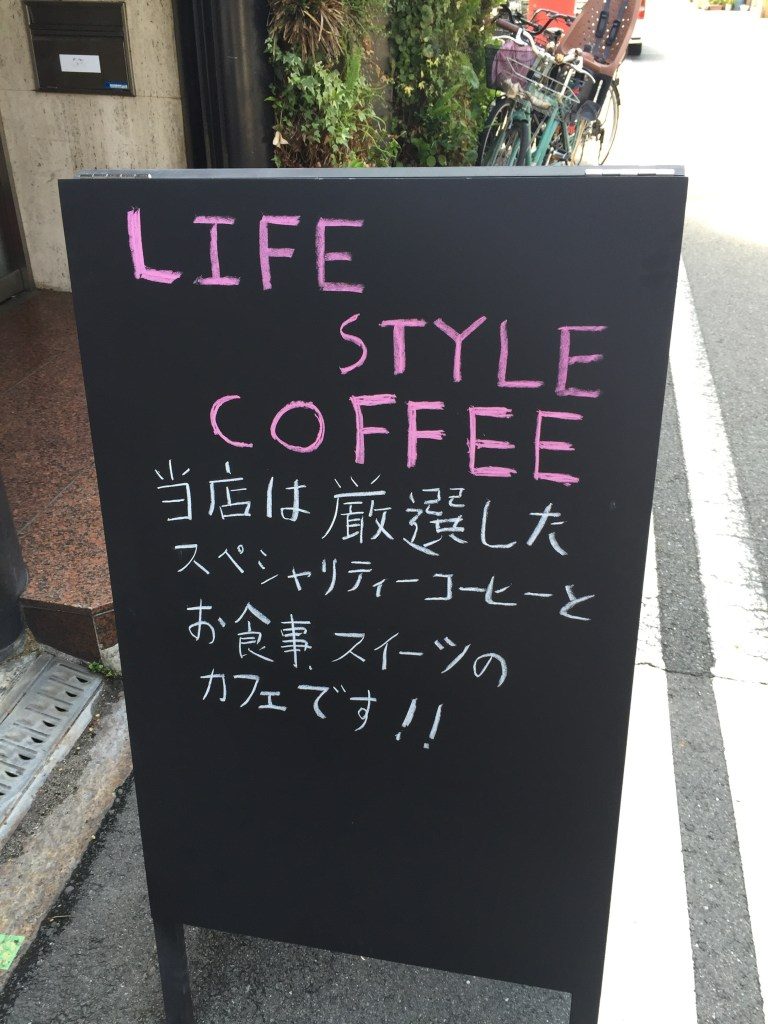 life style coffee