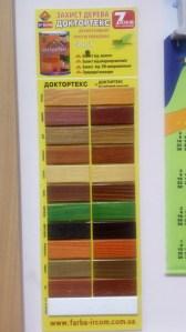 Выкраски — образцы-выкрасок на дереве и пластике