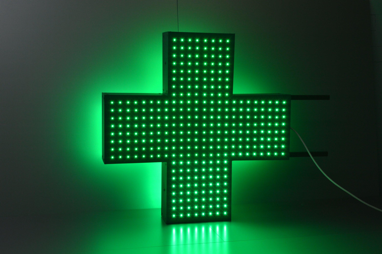 Аптечний Хрест