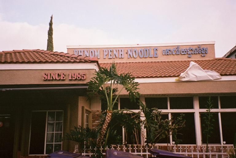 Phnom Penh Noodle Shack