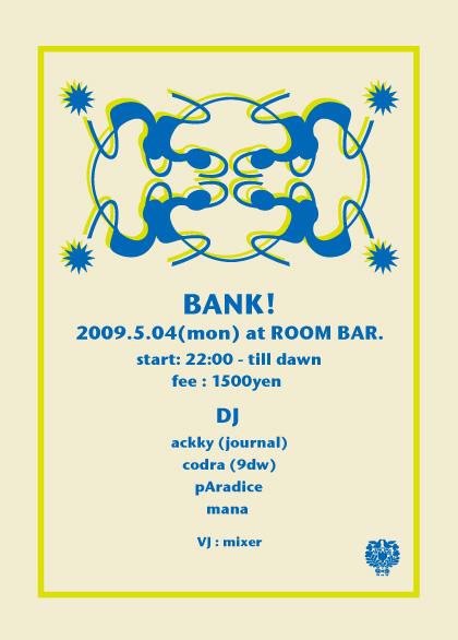 bank!20090504