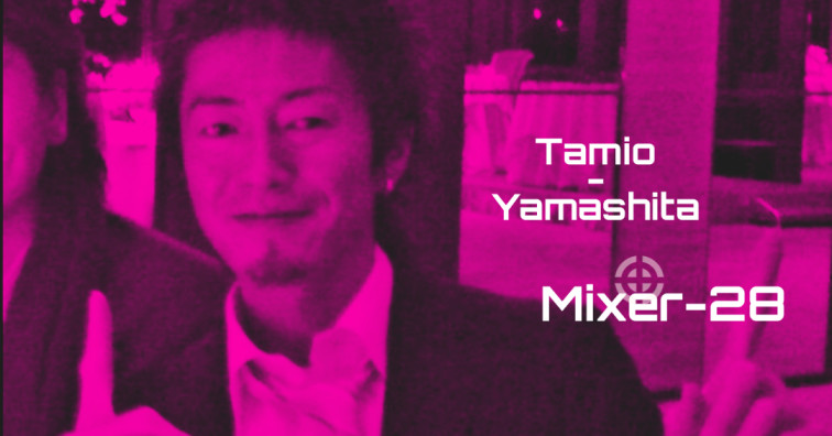 Read more about the article Tamio Yamashita – New Sound