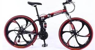 KAIMARTE 26 Inch 21-Speed Folding Mountain Bike
