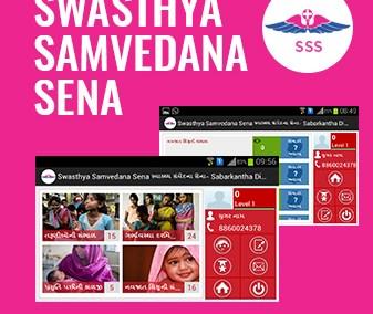 Swasthya Samvedana Sena