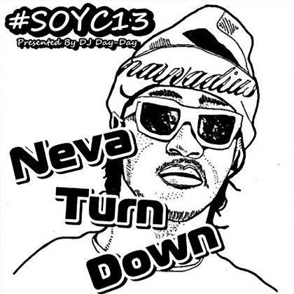 future-neva-turn-down