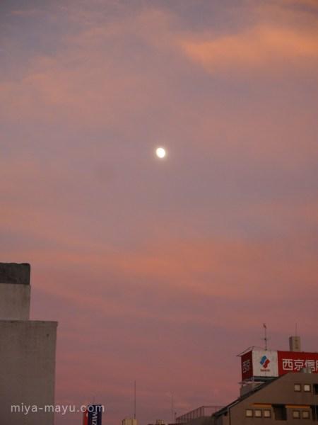 月と夕焼け 2014.11.04 東京都中野区