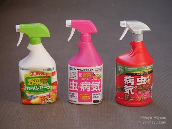 病虫害の予防・治療のためのスプレー式薬剤