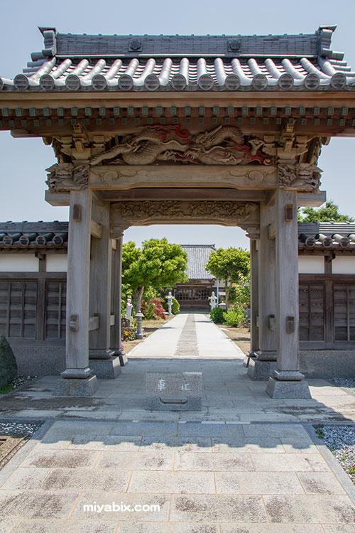 曹洞宗,正木山,西光寺