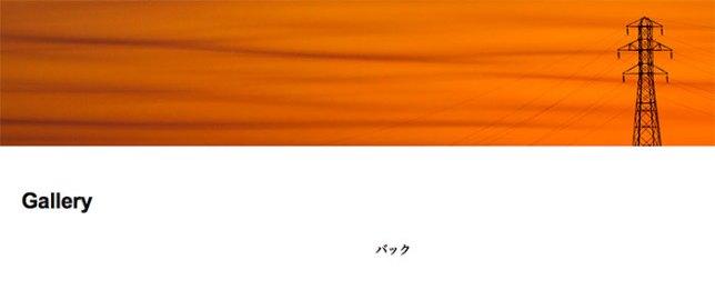 _2015-11-08-12.52.06