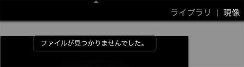 _2016-02-29-9_44_09