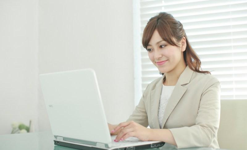 福岡の税理士事務所通信