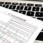 会社設立の税務