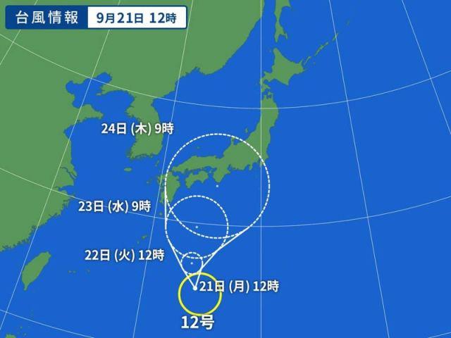 台風12号発生