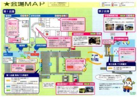 2017-0910_JAXA角田宇宙センタ^「会場配布物チラシ」一般公開日(裏)