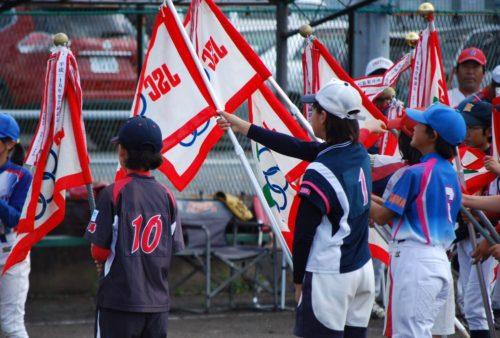 第38回春季スポーツ少年団交流大会