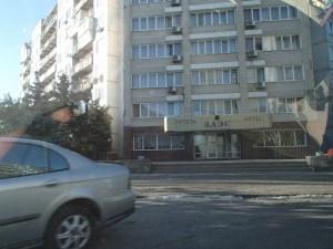 「ZAES(ザポロージェ原発)」という名のホテル