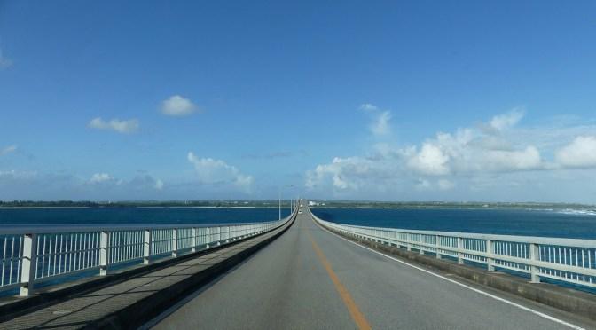 宮古島旅行記(その3)~宮古島周辺の島々、伊良部島、下地島、池間島、来間島~