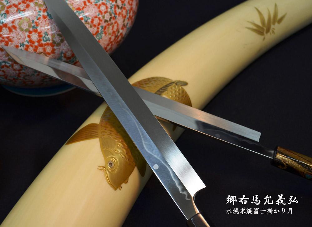 All Carbon Artistic Blade FUJI and Moon Mizu Honyaki Fujikakari Tsuki