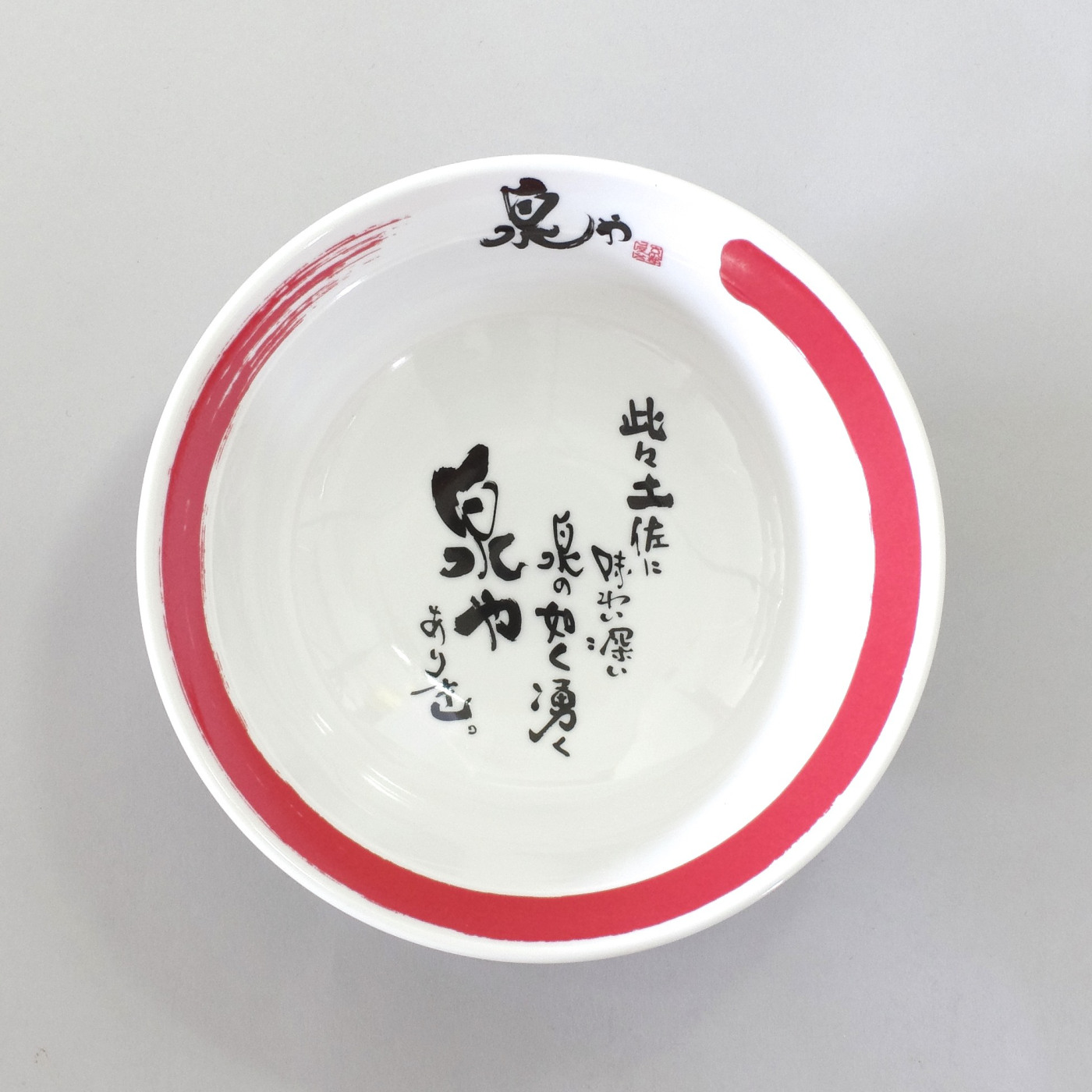 Customized Ramen Bowl (Logo and Message) by Miyake