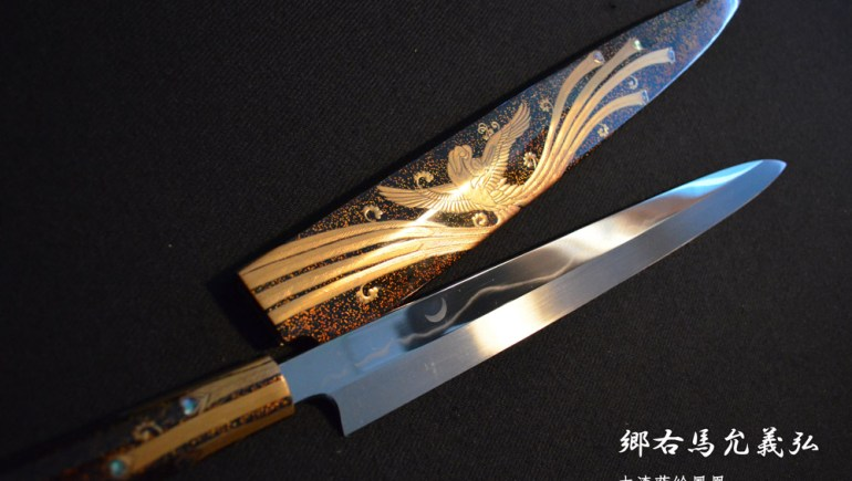 Phoenix Lacquer Designed Knife Cover – Makie Hohoh