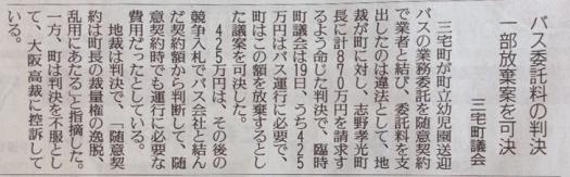 2013-07-20_読売