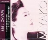 MIYAKO1999