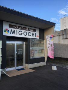 mogochi