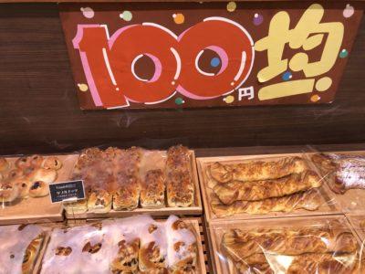 100yen pan